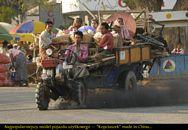 Birma_34.JPG